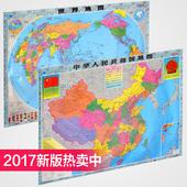 2017新版中国地图挂图1.1米*0.8米+世界地图(套装二张组合) 中华人民共和国地图防水双面覆膜贴图 家用学习办公