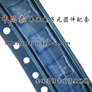 中芯泰电子 全新原装 手机功放IC AP5200Q  AP5200 QFN 手机芯片