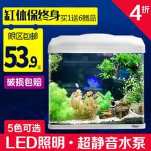 海星鱼缸水族箱 生态创意鱼缸小型迷你玻璃桌面热带金鱼缸LED造景