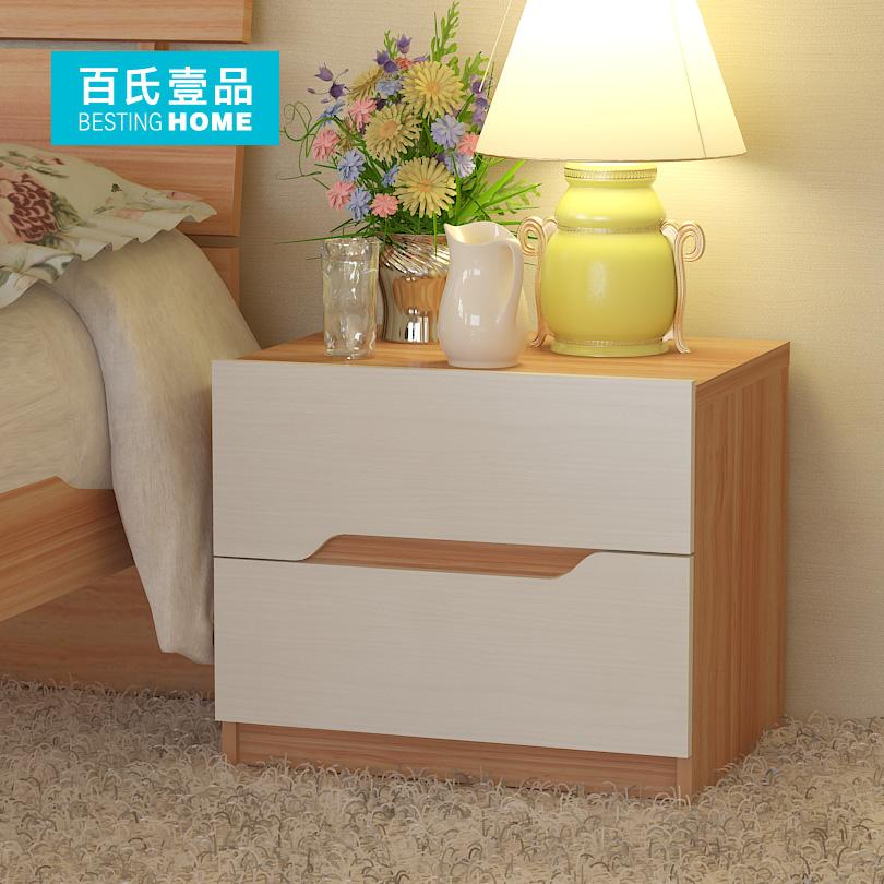 百氏壹品 床头柜 宜家床边储物柜组合柜整理柜 部分包邮 BCG1009