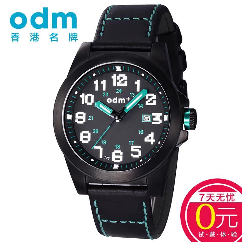 odm男表正品时尚黑钢户外运动防水复古石英表男士手表DM001-04