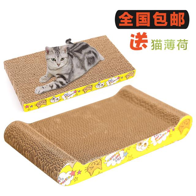 免邮 猫抓板猫咪玩具宠物用品瓦楞纸猫窝磨爪器沙发猫爪板送猫薄荷