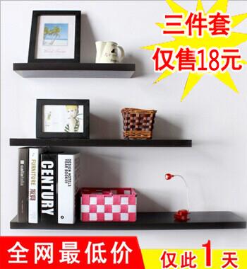 包邮隔板一字隔板置物架墙上搁板壁架壁挂架机顶盒架创意装饰架
