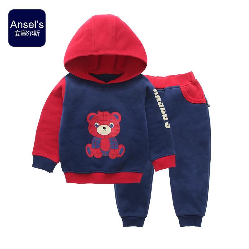 包邮安塞尔斯2015新款卫衣套装 男女宝宝外出服婴儿抓绒秋冬套装