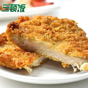 新品 出口品质 媲美豪大大鸡排 外酥里嫩 新鲜鸡肉 香炸鸡排150g