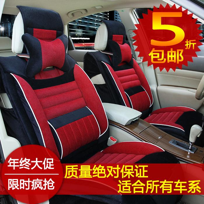 意尼瑞长城腾翼C30C50V80哈弗H5H6M4H3炫丽四季座垫全包汽车坐垫