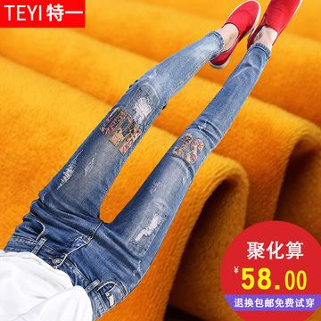 2016冬季新款加绒加厚牛仔裤女装个性刺绣小脚铅笔裤显瘦长裤子潮