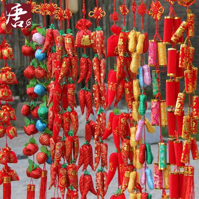 春节中国结挂件 新年装饰用品 红辣椒串花生电子鞭炮串挂饰挂件