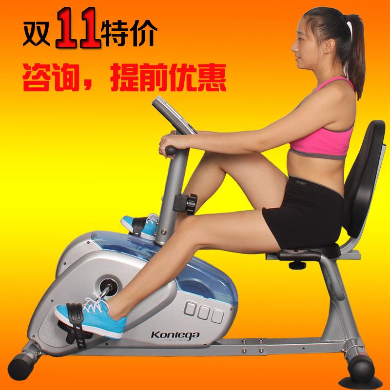 康乐佳卧式磁控健身车家用带靠背懒汉车 室内锻炼脚踏车KLJ-6.5RL
