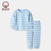优贝宜 童装女童秋装内衣套装条纹儿童男童睡衣长袖纯棉87081-D
