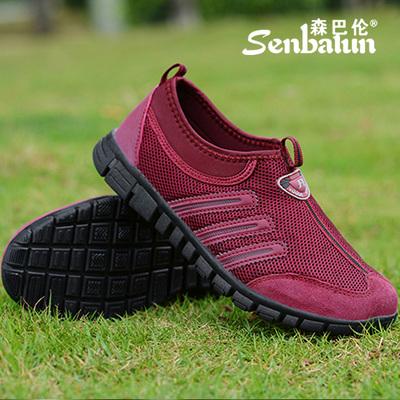 森巴伦夏季中老年休闲运动鞋男女鞋跑步鞋透气鞋真皮网面旅游鞋