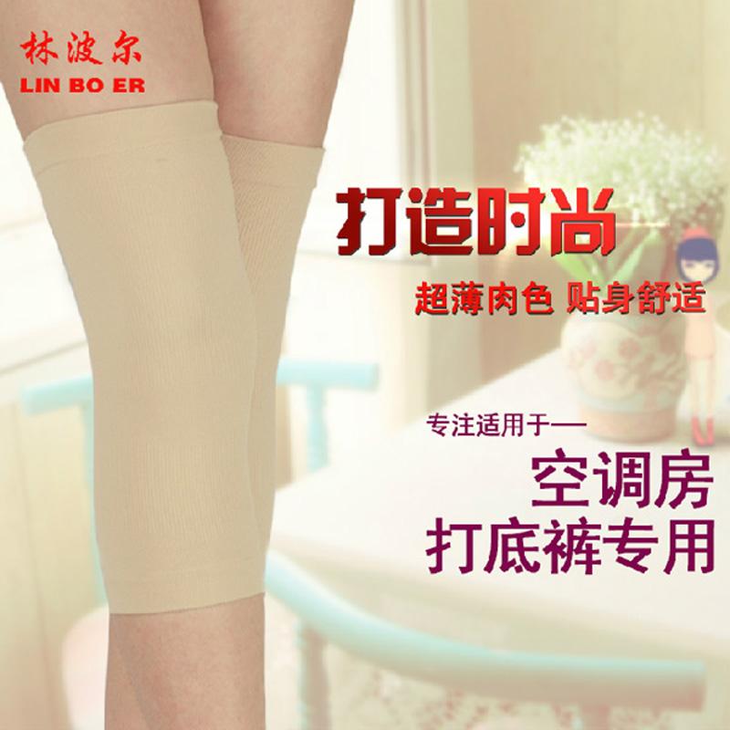 正品超薄透气保暖护膝女保护膝盖袜膝盖套风湿关节炎冬季羊毛护膝