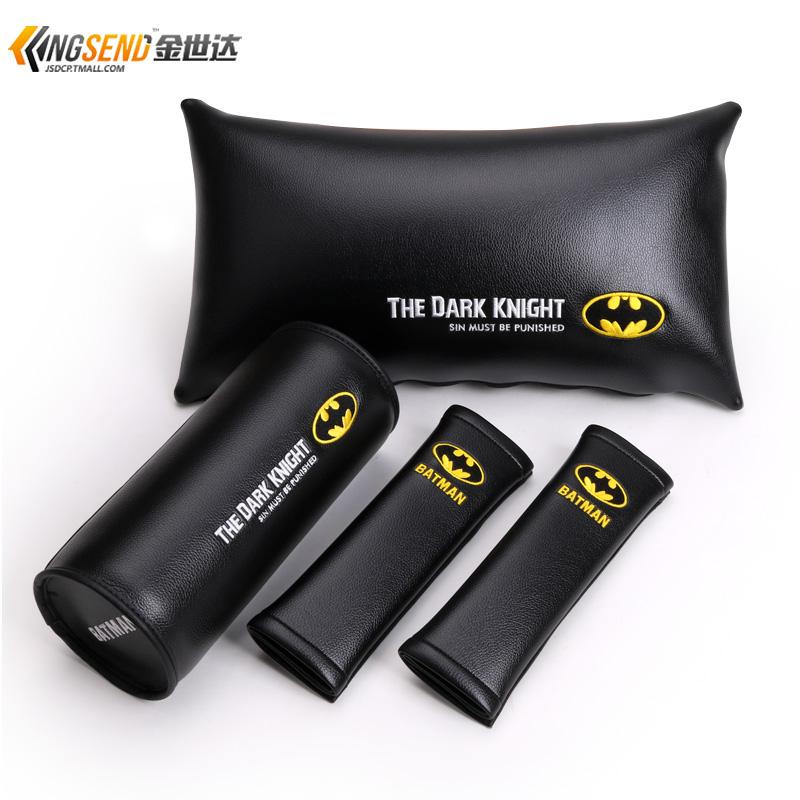 汽车复仇者护肩蝙蝠侠头枕车载枕头腰靠车靠个性安全带枕护颈枕