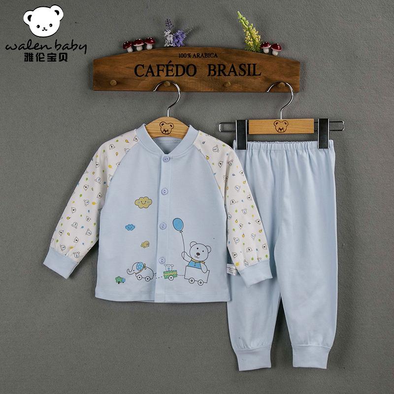 婴儿秋装纯棉立领长袖秋季内衣0-1岁男女宝宝秋衣秋裤婴幼儿套装