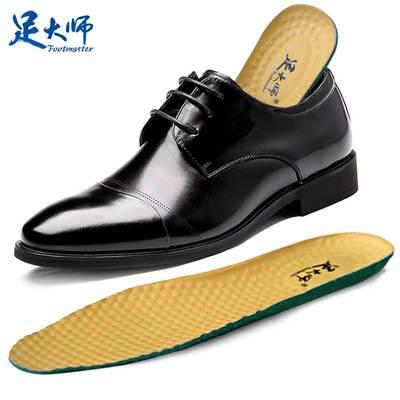 真皮鞋垫 皮鞋原装鞋垫 真猪皮男女透气吸汗防滑防臭夏秋运动鞋垫
