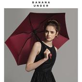 【新品】BANANA UNDER蕉下胶囊迷你雨伞男女防水超轻折叠口袋伞