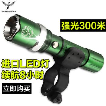天火夜骑自行车灯 前灯led充电强光山地死飞单车手电筒 骑行装备