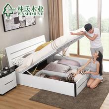 林氏木业简约现代卧室双人床1.8米+床头柜床垫组合成套家具BI1A#