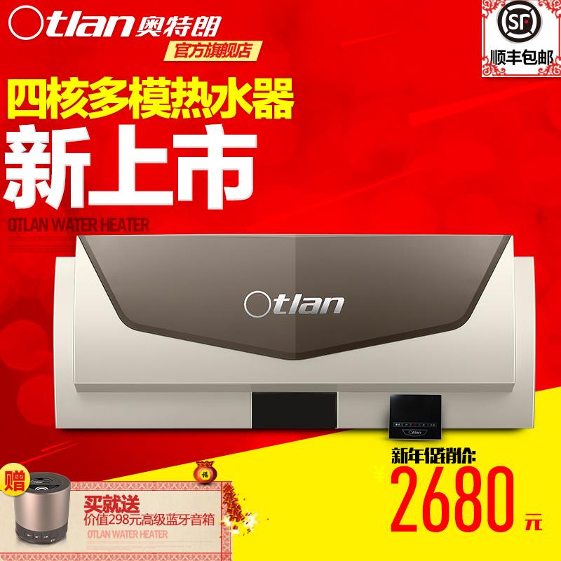 【2月8日发货】Otlan/奥特朗 HDSF623X-19/55多模即热式电热水器