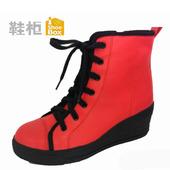达芙妮旗下SHOEBOX/鞋柜正品休闲女单鞋1114101259