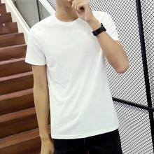夏季短袖t恤男圆领青年纯色纯棉上衣韩版修身体恤半袖大码打底衫