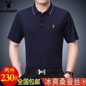 夏季新款男士短袖T恤中老年纯色大码爸爸装薄款桑蚕丝半袖体恤衫