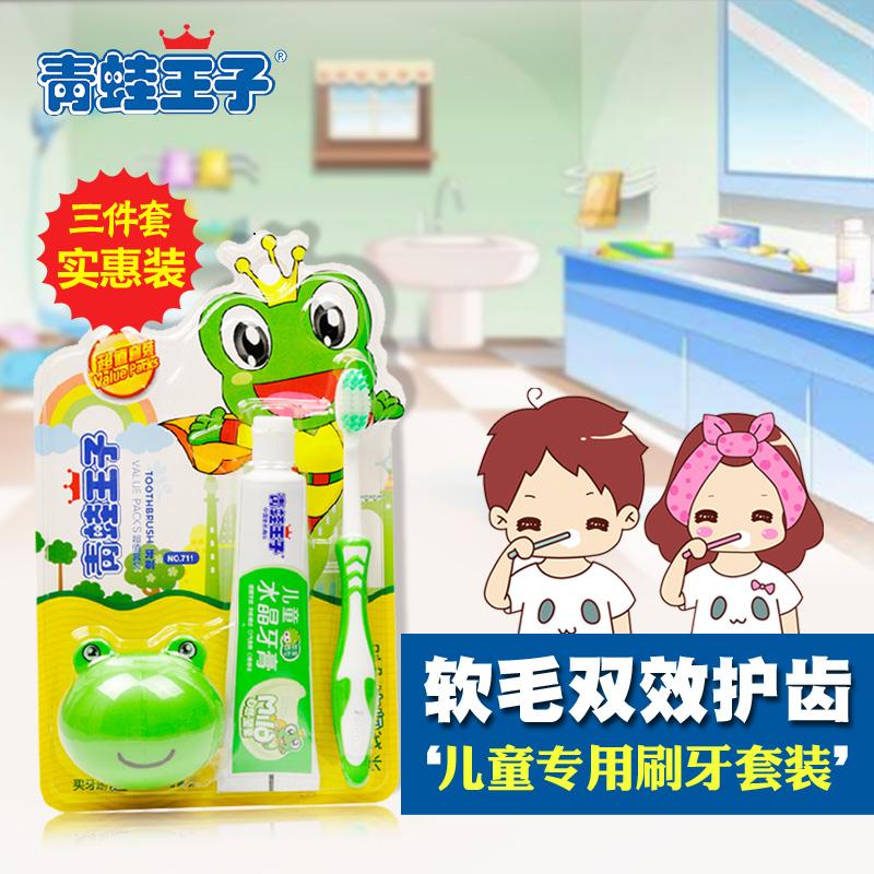 青蛙王子 妙奇蛙儿童双效护齿牙刷牙膏套装 苹果味 软毛 正品711