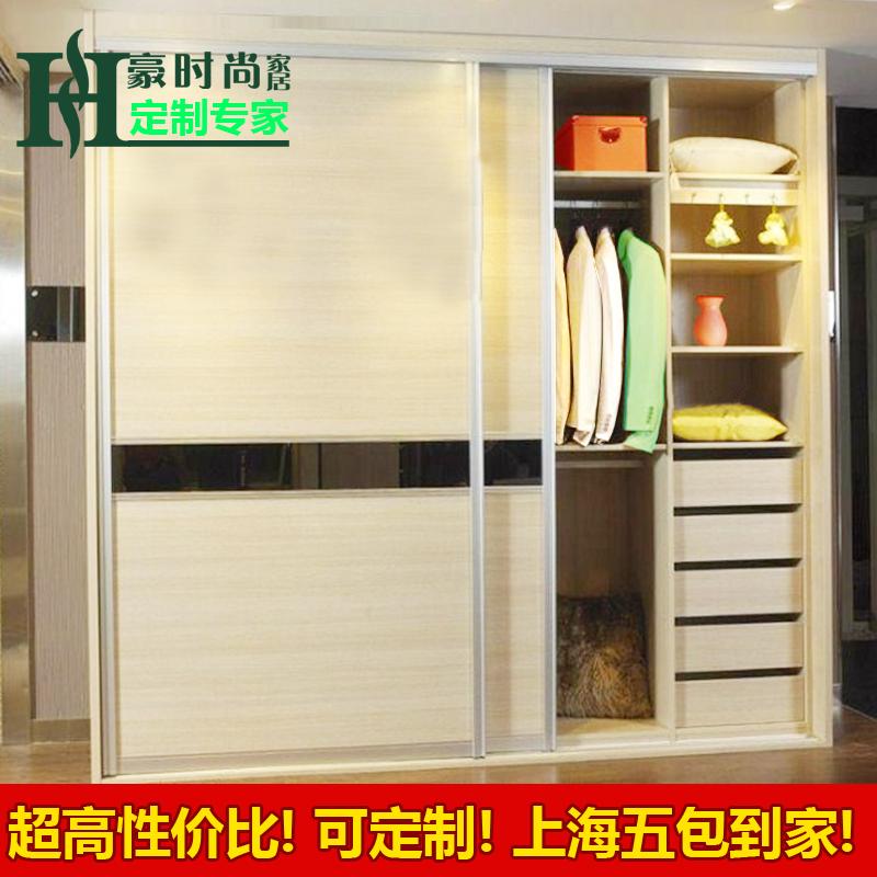 整体板式卧室家居衣柜推拉门现代简约移门2门宜家