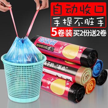 自动收口垃圾袋家用手提式抽穿绳
