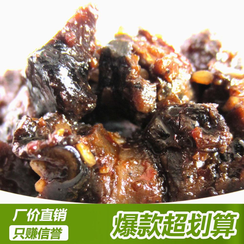 热卖零食 湖南特产 休闲食品  零食因味有你田螺15g