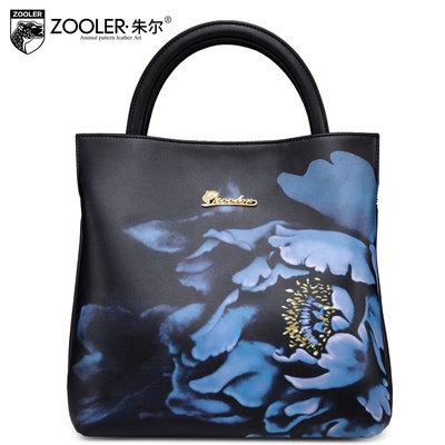 朱尔时尚个性女士包包手提包 2016新款欧美玫瑰花单肩包斜挎包