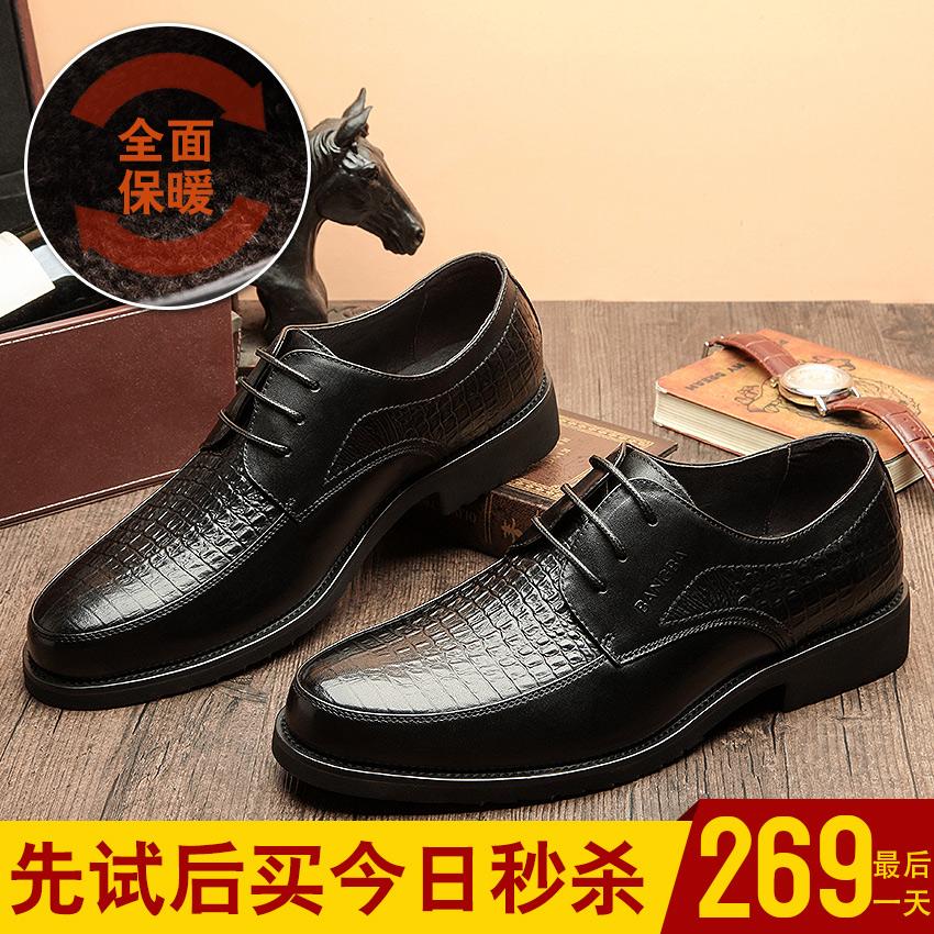 邦霸秋冬男鞋男士真皮商务正装皮鞋男鳄鱼纹英伦系带加绒棉鞋子男