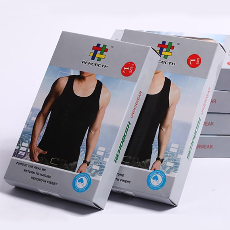 彈力夏季汗衫禮盒健身運動修身汗背心