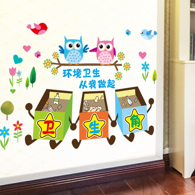 卡通卫生角墙贴纸幼儿园墙面装饰小学学校教室班级文化墙布置贴画