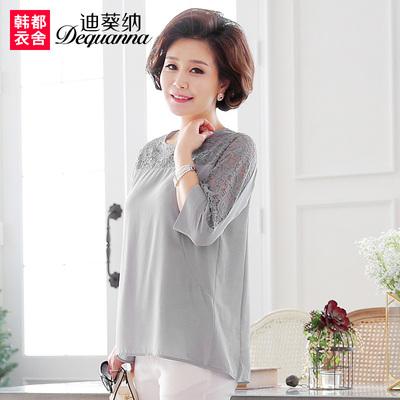 迪葵纳春装新款中老年女装中年妈妈装上衣圆领蕾丝T恤FQ5039莜