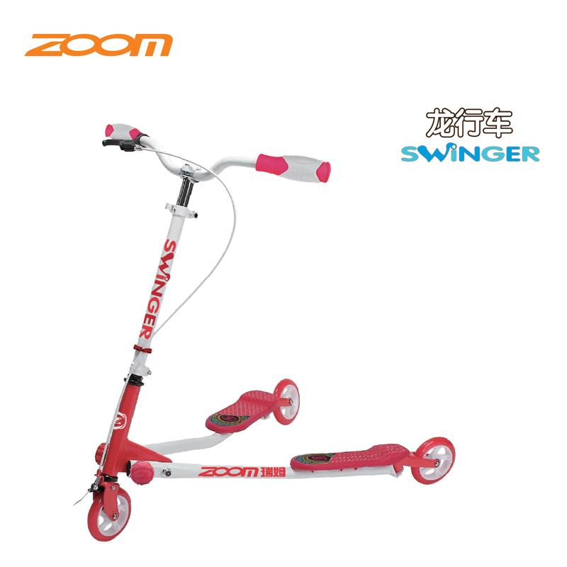 龙行车儿童滑板车蛙式车扭扭车换代产品正品瑞姆飞易尔马哥七妹