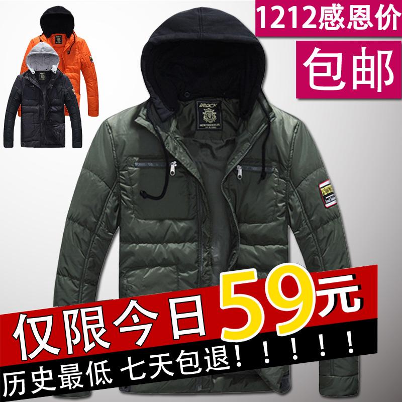 男士短款棉衣冬天连帽外套大码中年男装冬季户外休闲棉服爸爸棉袄