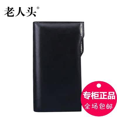 [厂家大促] 老人头新款真皮长款钱包拉链牛皮手机包多功能插卡手包男士小包包