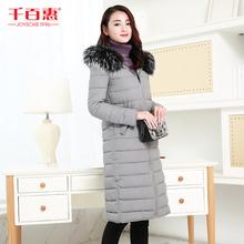 羽绒服女中长款2016冬装新品女装大毛领连帽修身时尚纯色韩版外套图片