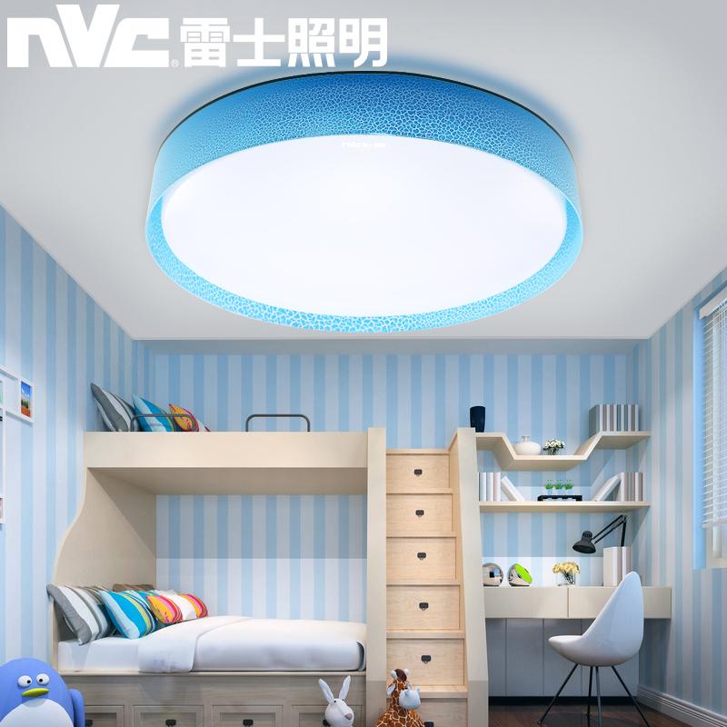雷士照明 圆形led吸顶灯具 客厅卧室阳台过道走廊餐厅现代简约