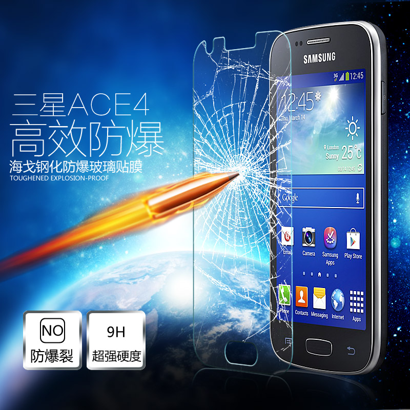 三星G313H钢化玻璃膜 Ace4屏幕保护膜Galaxy Ace NXT钢化膜ace4膜