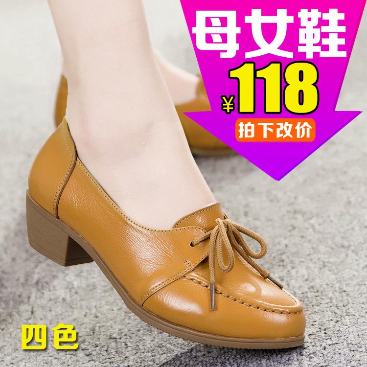 妈妈女鞋中年皮鞋中跟春秋中老年系带英伦单鞋