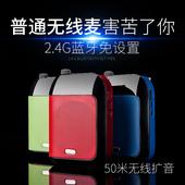 APORO T9 2.4G蓝牙无线扩音器小蜜蜂教师专用腰挂教学大功率耳麦