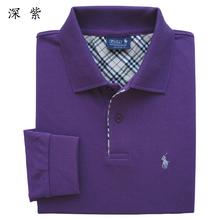 2016夏季男式翻领长袖t恤 纯棉宽松大码男装中青年有领POLO衫