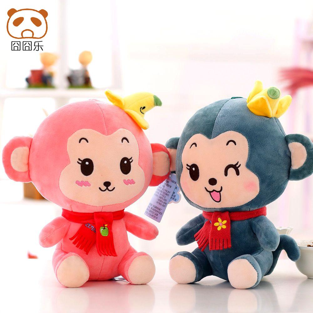 可爱香蕉猴猴公仔毛绒玩具猴子monkey娃娃猴年吉祥物