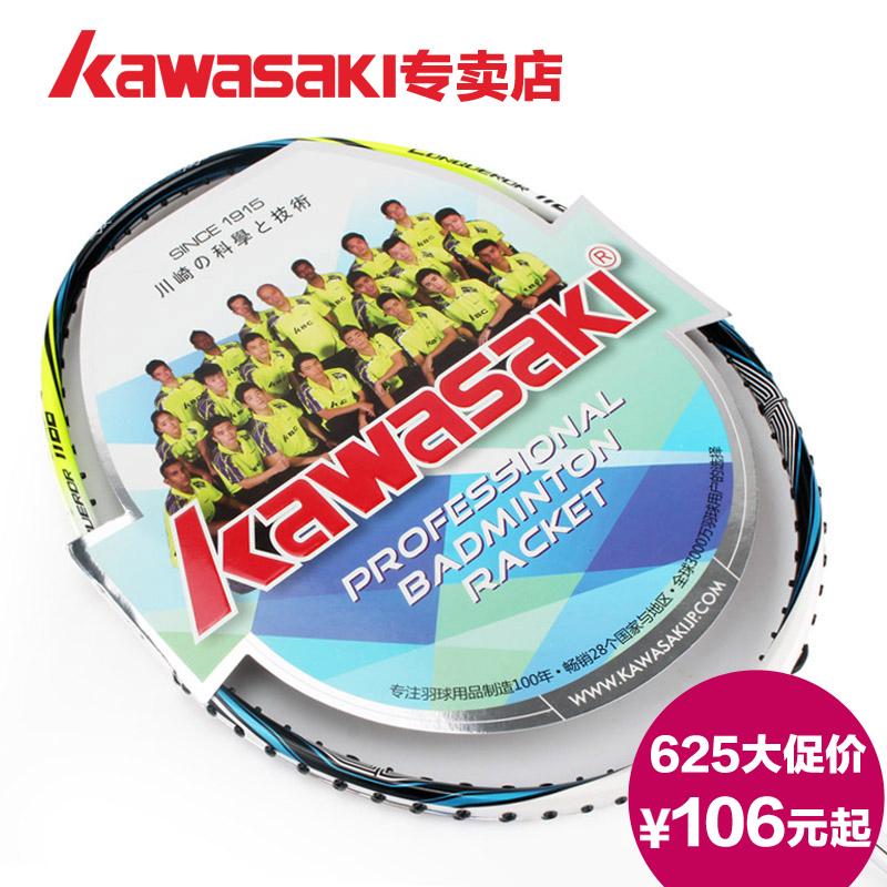 川崎羽毛球拍 初中级全碳素单拍超轻训练拍 男女初学者控球型