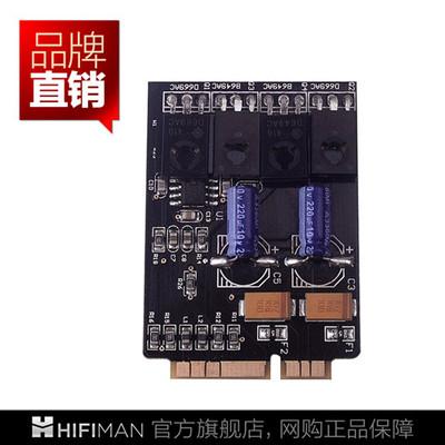 Hifiman 经典耳放卡 HM-901/802播放器 官方原装配件 包邮
