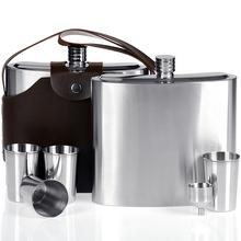 百事乐俄罗斯酒壶5斤装食品级304加厚不锈钢水壶随身户外便携套装