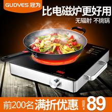 电陶炉家用煮茶炉光波电磁炉特价家用爆炒智能台式电池炉正品