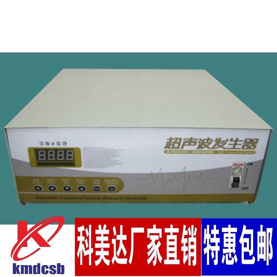 超声波发生器/超声波电箱/68k/1200w/超声波信号发生器超声波电源
